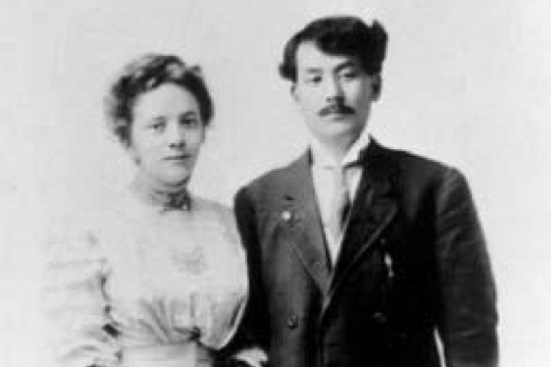 Gladys Emery and Gunjiro Aoki