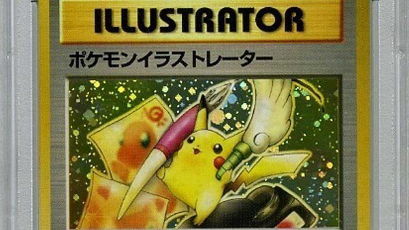 Pokemon Pikachu Illustrator Card.jpg